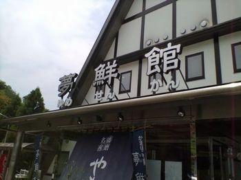 200807161.JPG
