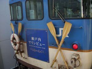 200810143.JPG