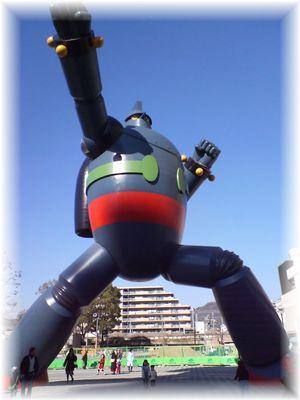 201001252.JPG