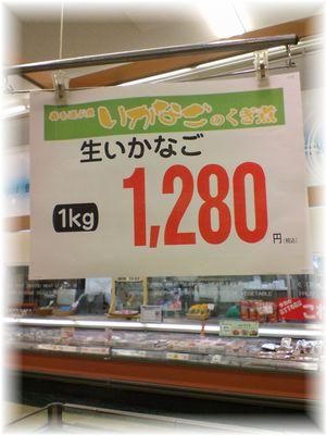201003011.JPG