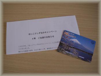 2010052801.JPG