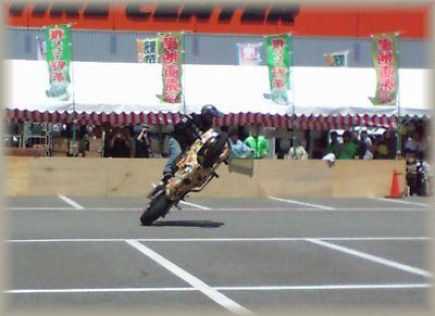 2010053102.JPG