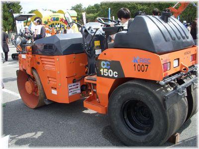 2010102008.JPG