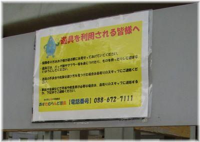 2010102605.JPG