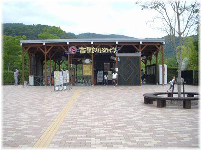 2010102903.JPG