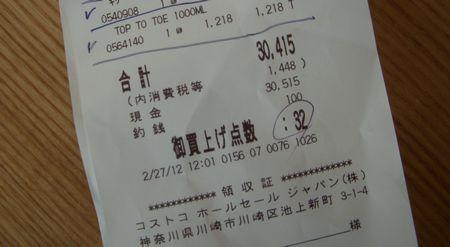 DSCN6675.JPG