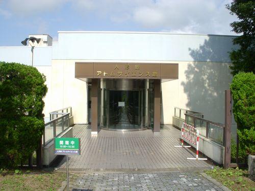 DSCN7248.JPG